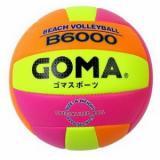 GOMA B6000V 排球 沙灘波