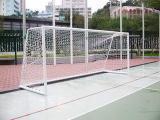 GOMA 小型7人足球龍門(座地式) FG7