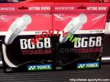 BG68TI  YY羽線