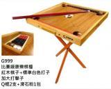 GOMA 比賽級康樂棋檯  G999