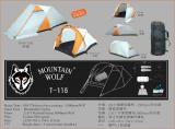 MOUNTAIN WOLF T115 帳篷